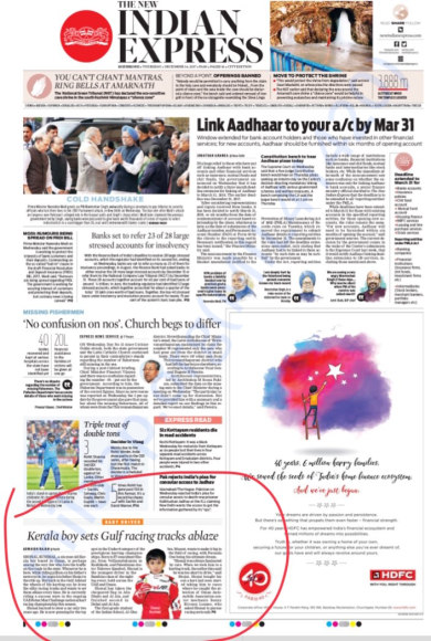 INDIAN EXPRESS NEWS PAPER