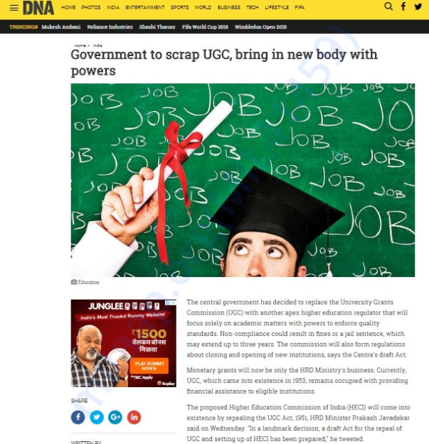 Status of UGC and higher education quality crisis in India