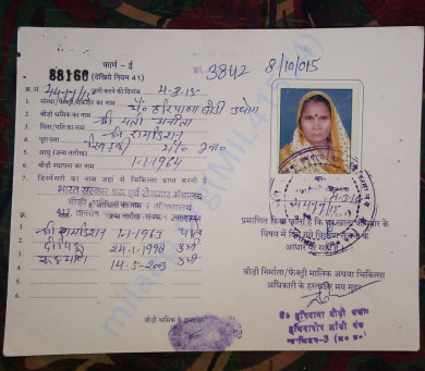 Please Help A Poor Mother For Getting Her Daughter Married | Milaap