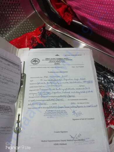 This is the document which I got from hospital