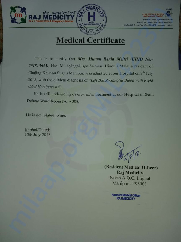 Medical certificate for my uncle