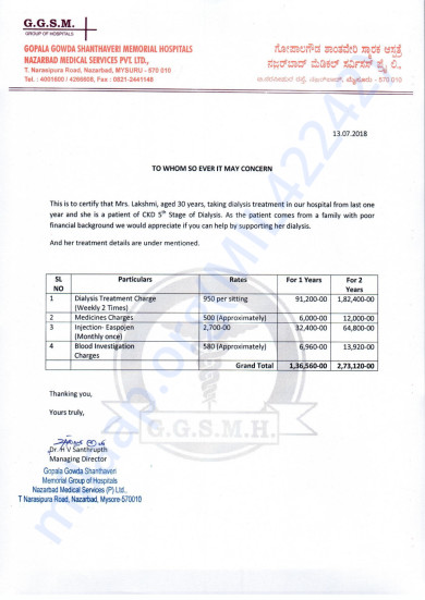 Certificate of Diagnosis and Cost Estimate