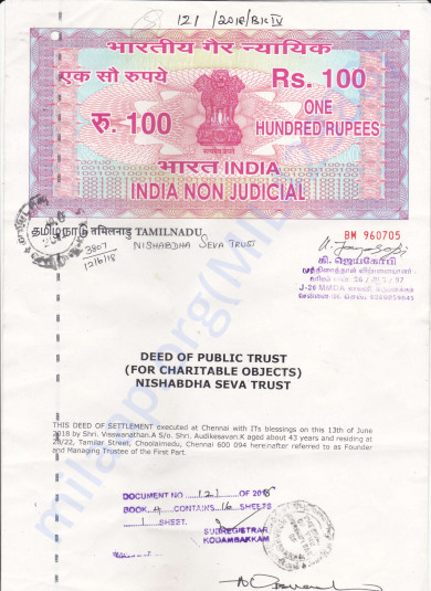 Registered Nishabdha Seva Trust deed
