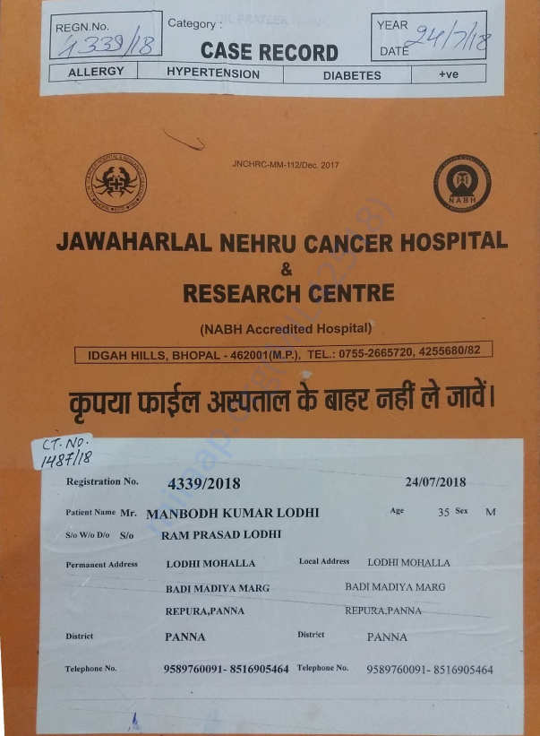 24th July: Now, He is in Jawaharlal Nehru Cancer Hospital, Bhopal