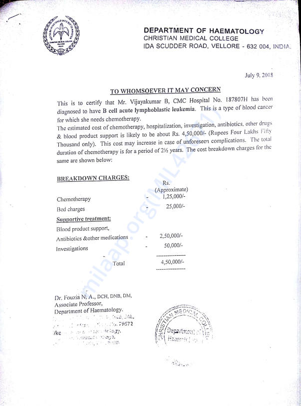 A Medical Estimation Receipt Of Vijay
