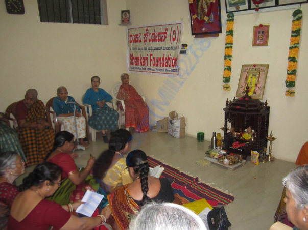 Activities held at current old age home