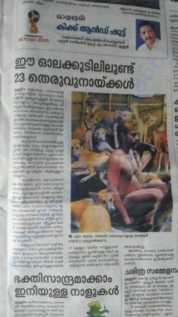 Article in newspaper about Sunitha and her rescues