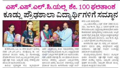 Save A Kannada Medium School In Kerala That Provides Free Education