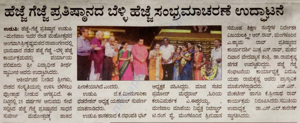 Article in the newspaper regarding Silver Jubilee celebrations