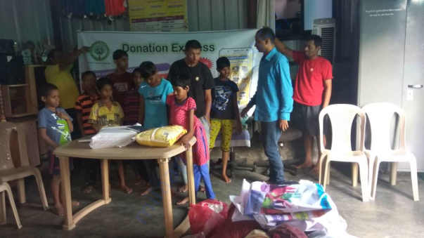 Distribution of Donation