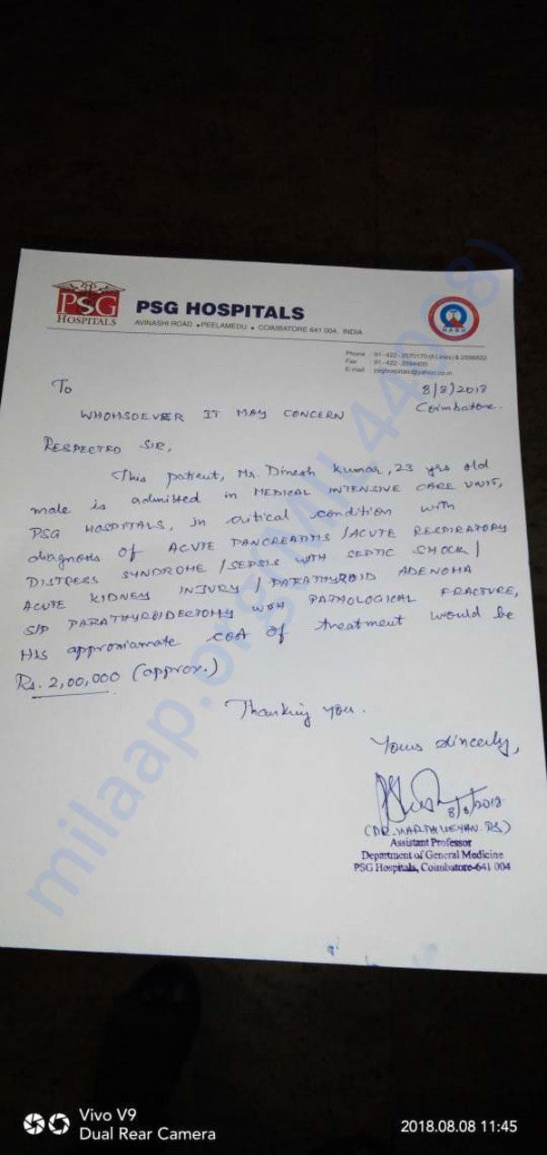 Doctors Statement regarding Dinesh's condition