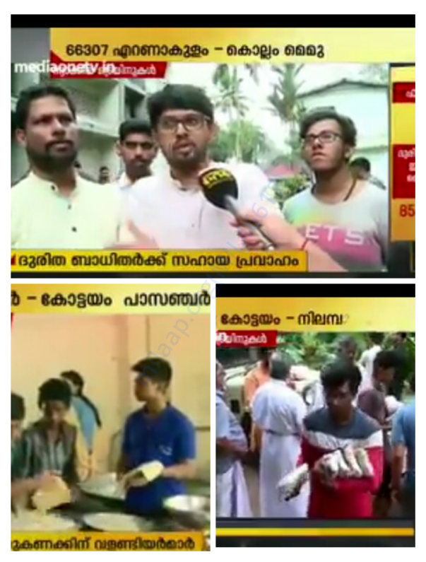 Marthoma Youth Center Adoor in news for flood relief efforts. Aug 2018
