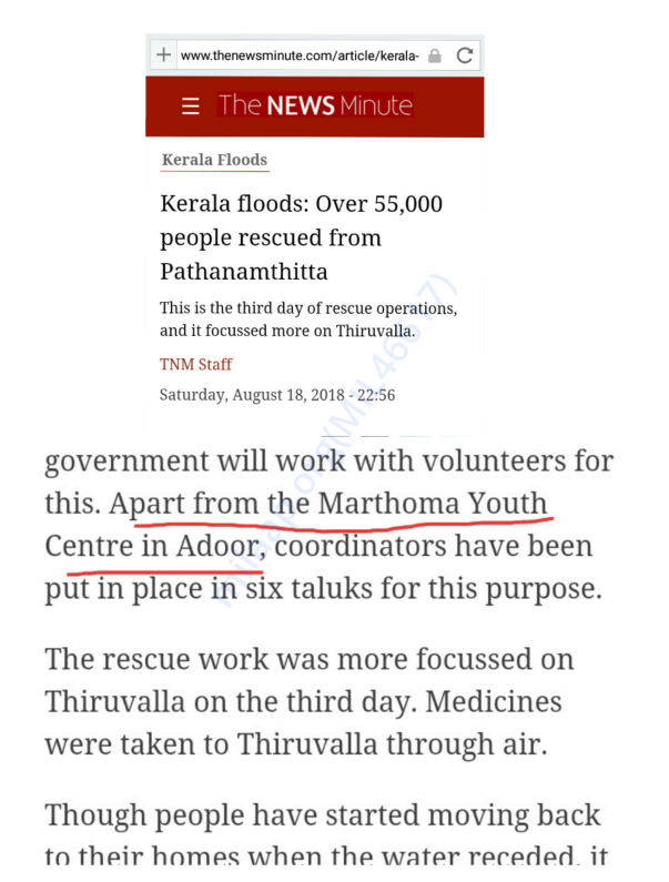 Marthoma Youth Center Adoor mentioned in news  for flood rescue relief