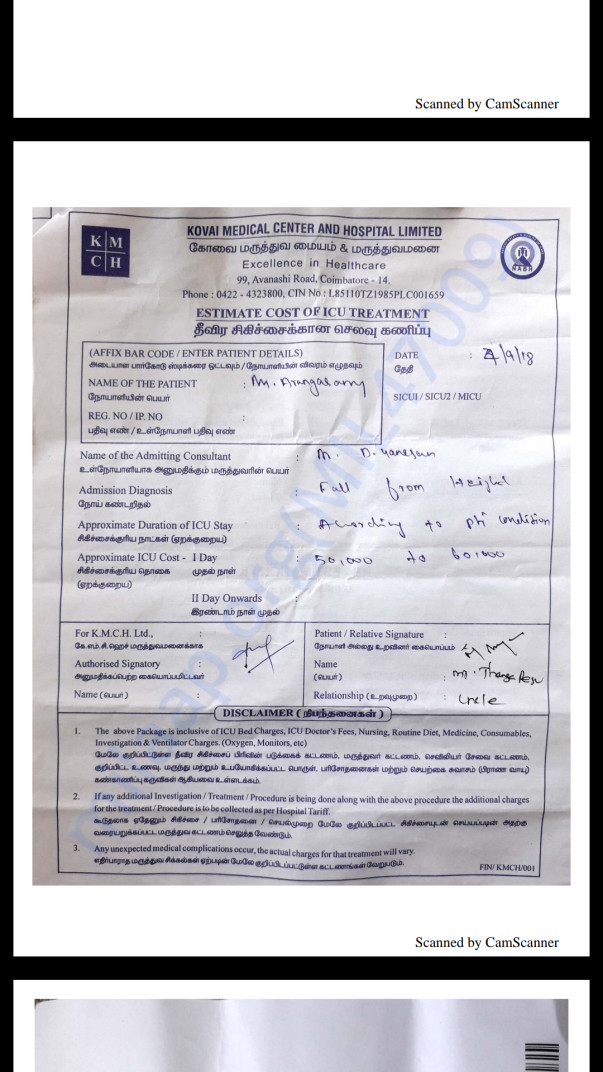 Arangasamy medical report 3