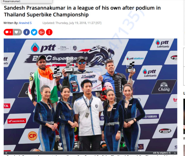 Podium Photo Covered by One India News