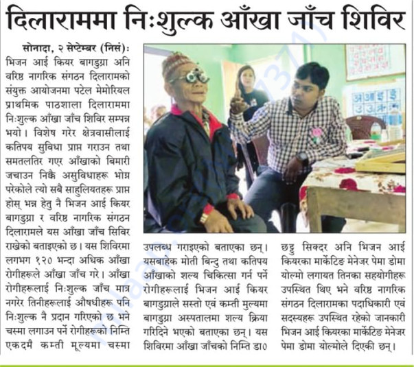 Dilaram Eye camp conducted on 2nd sept 18 where we met Chatra Bahadur