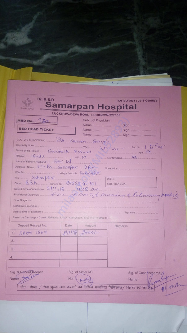 Hospital Admit Document