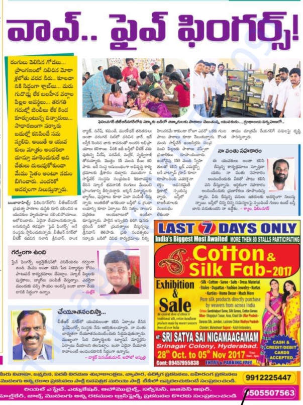 Article in News Paper about Five Fingers Organization Activities