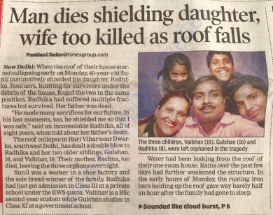 Times of India coverage of the tragedy