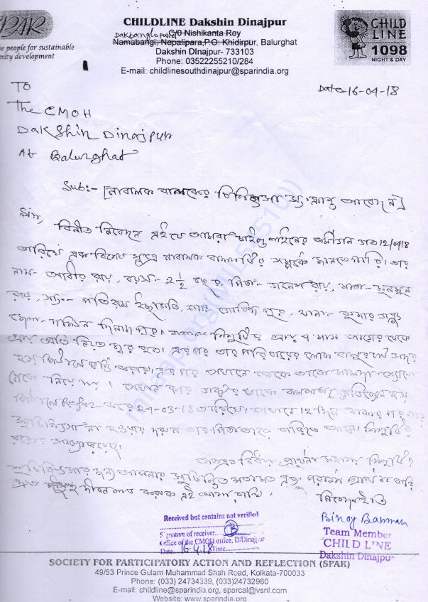 CHILDLINE D/Dinajpur Letter to CMOH Dakshin Dinajpur want for Medical