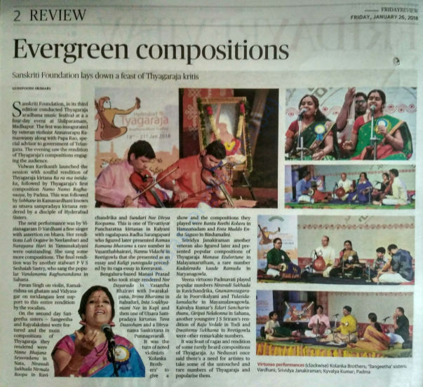 press coverage for last year event in hindu