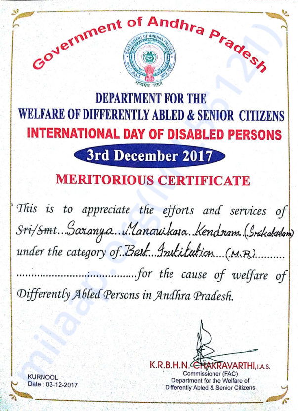 Merit Certificate presented by Govt of Andhra Pradesh for the Year2017