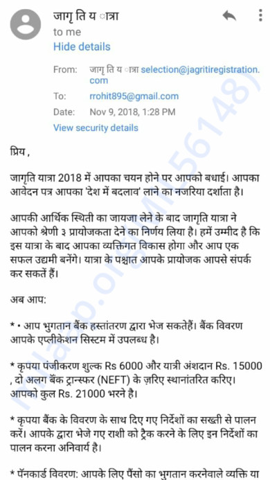Selection confirmation official mail from Jagriti Yatra