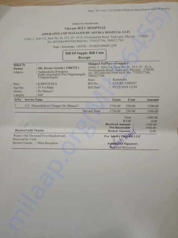 Receipt of one dialysis