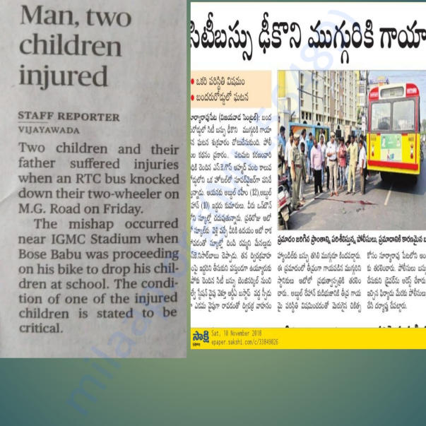 Bus accident news papers