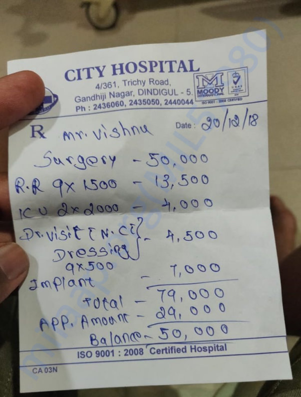 To be paid bill from hospital without medicines