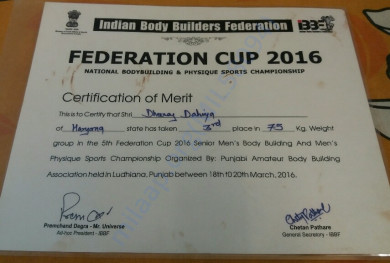3rd Rank - Federation Cup 2016 by Indian Body Builders Federation