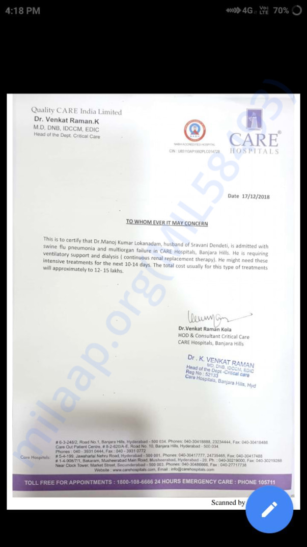 CARE ESTIMATE LETTER