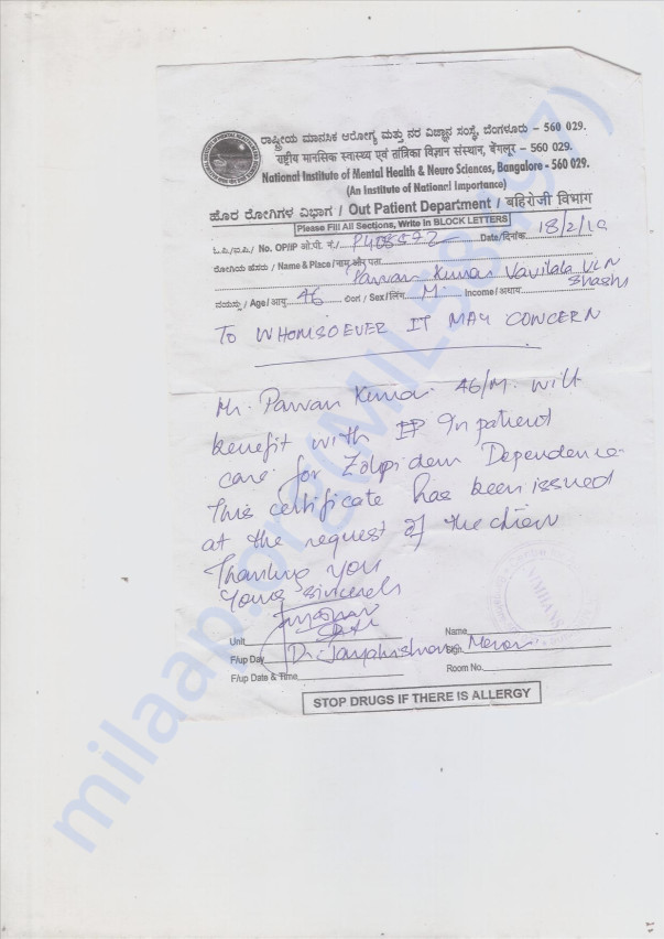 MEDICAL CERTIFICATE ISSUED BY NIMAHNS