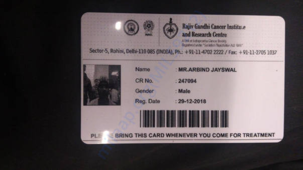 rajiv gandhi cancer institute patient id card