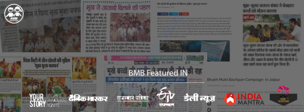 BMB featured