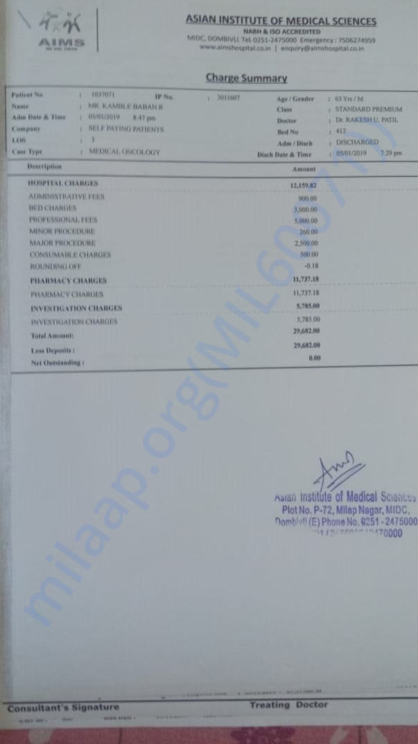 Hospital Bill for first Chemo