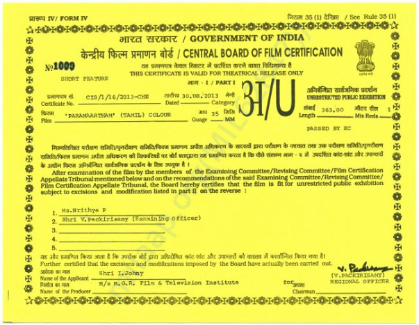 Short Film Censor Certificate