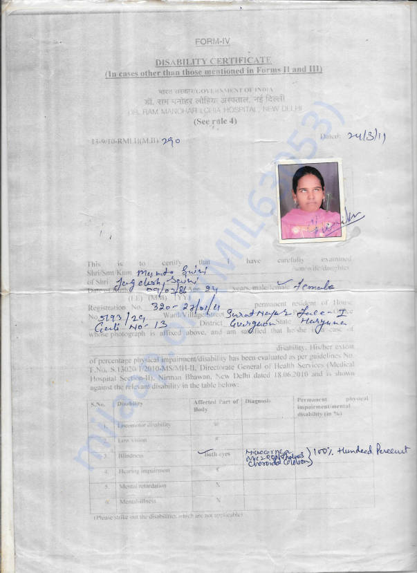 Disability Certificate of Mamta