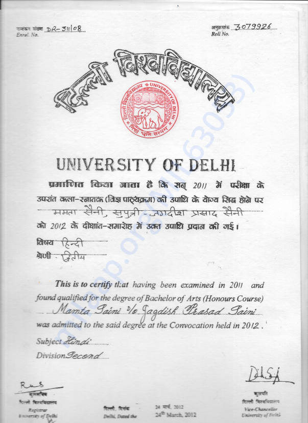 Bachelors Certificate