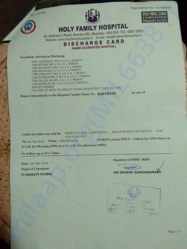 Discharge card