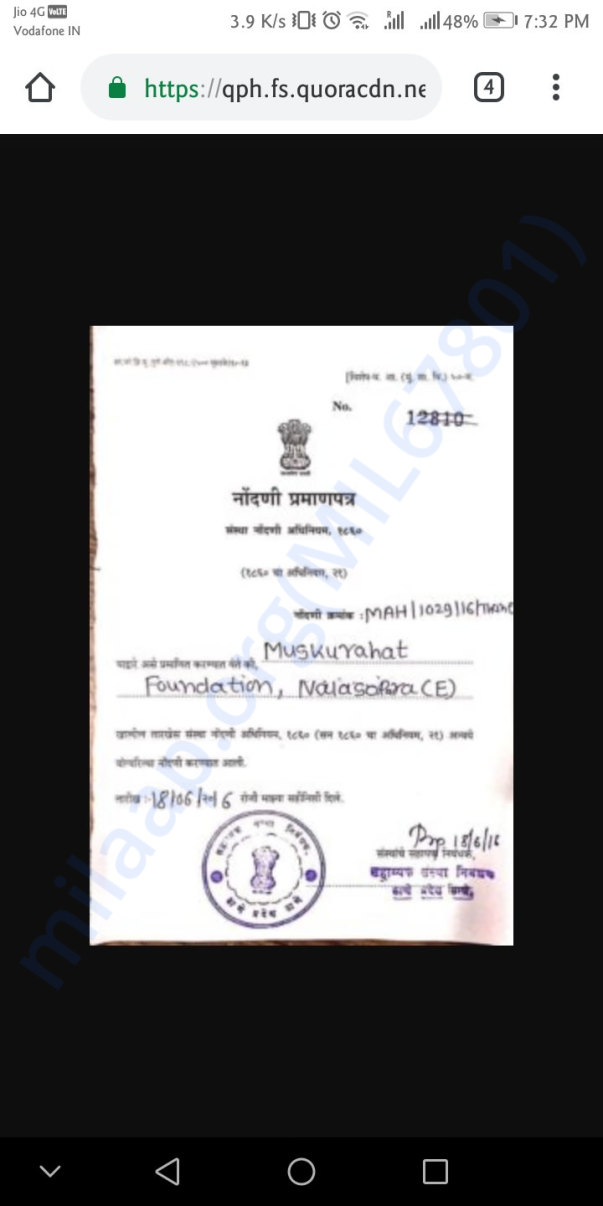 certificate for NGO