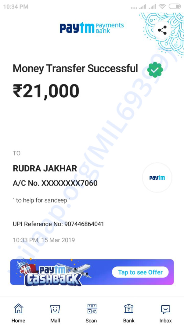 Donated by some friends to mr. Rudra jhakhar, who is younger brother o