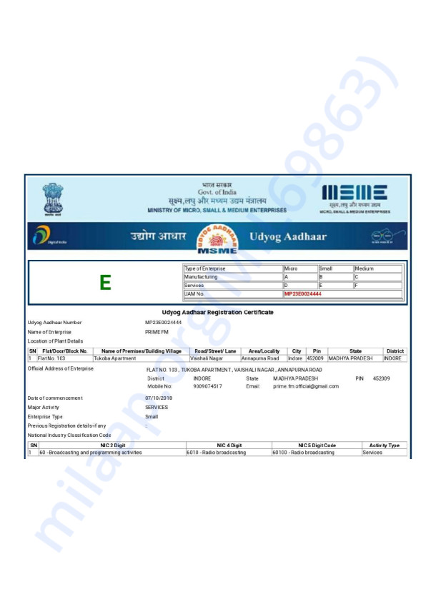 Registered Udyog Aadhaar Number : MP23E0024444  for Radio Broadcasting