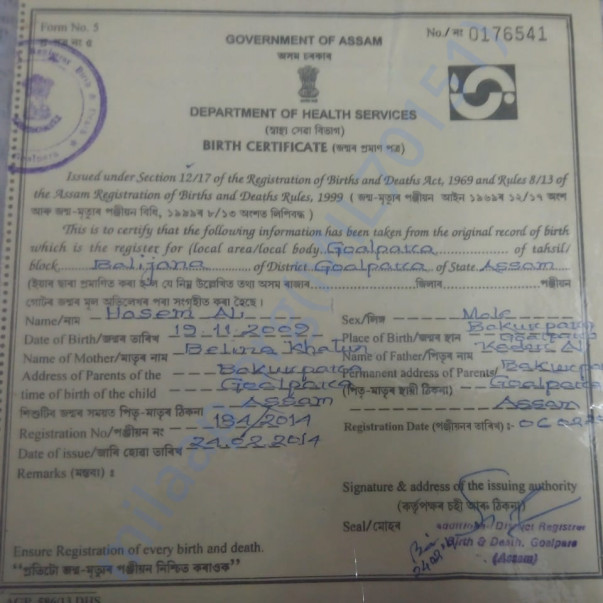 9yrs old  - Birth Certificate issued by Government of Assam