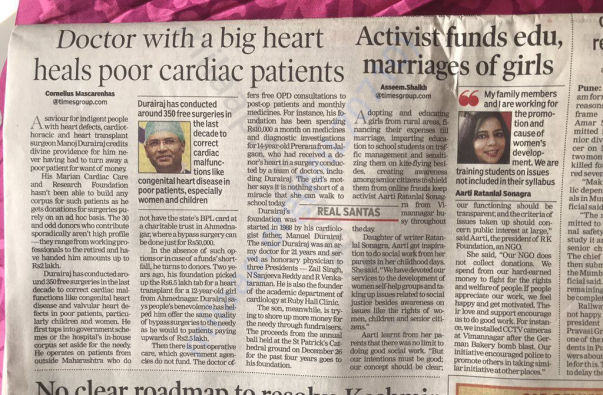 News Paper Coverage about the NGO