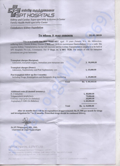 Medical_Document_and_expenditure_Tamil_Selvi