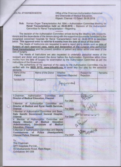 Medical_Document2_Tamil_Selvi