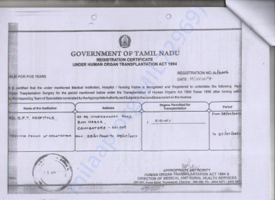 Medical_Document3_Tamil_Selvi