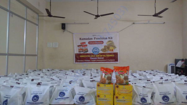 2018 ramadan food provisions for poor
