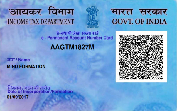PAN card of the Trust